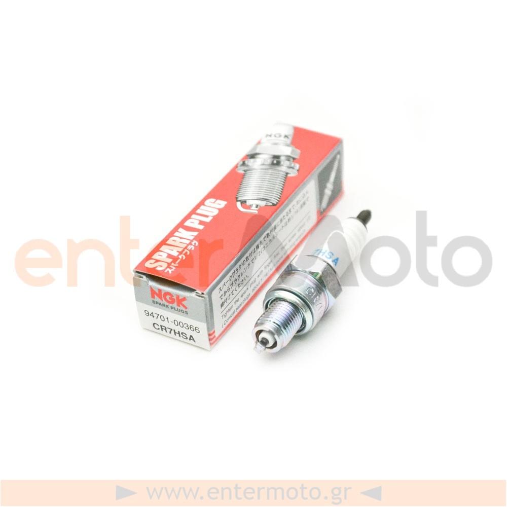 Μπουζί NGK CR7HSA - 4639